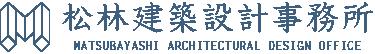 松林建築設計事務所